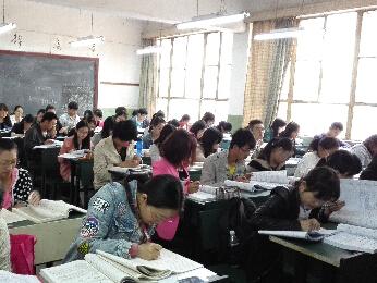 航帆培训2015年云南省特岗教师招聘考试培训课堂照片