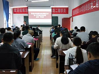 2018年云南省5.26事业单位统考C类第二期培训课堂图片