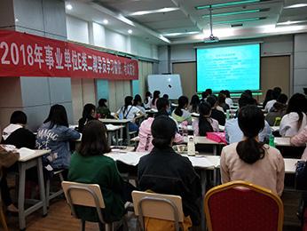 2018年云南省5.26事业单位统考E类第二期培训课堂图片