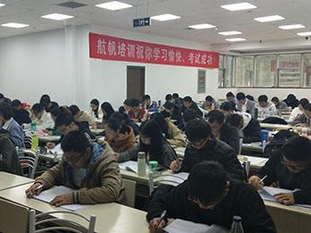 2019年云南省公务员笔试培训模块板第四期课程图片