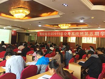 2019年云南省公务员笔试培训模块板第五期课程图片