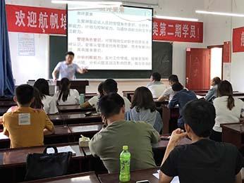 2019年云南省事业单位统考笔试培训A类第一期课程图片